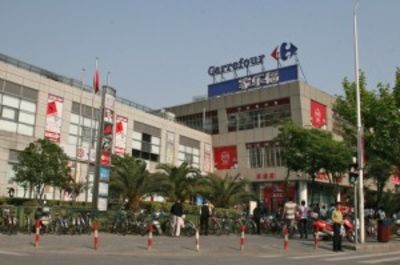 Carrefour expands to 100 Chinese cities and robust Brazil sales
